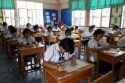 การประเมินผลสัมฤทธิ์ทางการเรียนโดยใช้ข้อสอบมาตรฐานกลาง ระดับชั้น ป.2 ป.5 และ ม.2