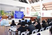 การประชุมเพื่อพัฒนาและยกระดับคุณภาพการศึกษา กลุ่มโรงเรียนหินเหล็กไฟ