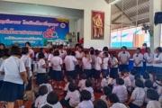 กิจกรรมปัจฉิมนิเทศนักเรียนชั้นมัธยมศึกษาปีที่ 3 ปีการศึกษา 2562